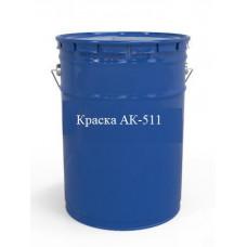 Краска (эмаль) АК-511
